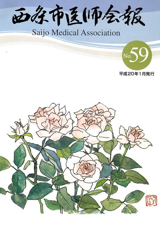 ishikai_59